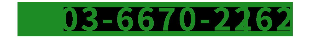 0120-695-744